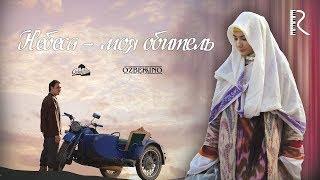 Небеса - моя обитель   Паризод (узбекфильм на русском языке) 2012