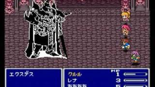 FF5 青魔法のみ低レベルプレイ 第2世界エクスデス戦
