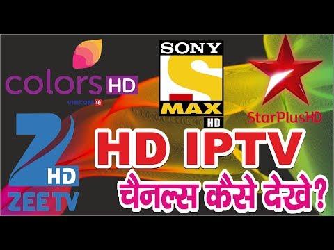 IPTV Supported Dish Receivers & IPTV Recharge Method - Tutorials