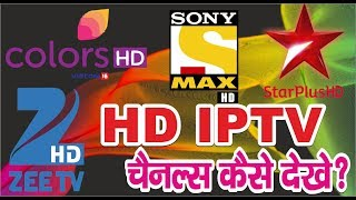 HOW TO PLAY IPTV CHANNELS IN SOLID 6141 And Other SET TOP BOX