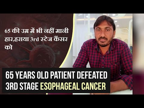 Successful treatment of Esophageal Cancer by Cancer Healer Center|एसोफैगल कैंसर का सफल