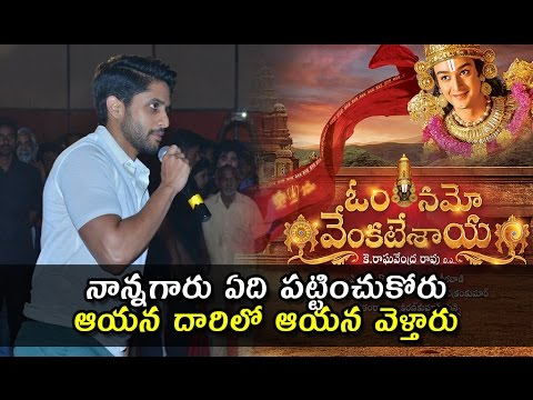 Naga Chaitanya Speech at Om Namo Venkatesaya Audio Launch