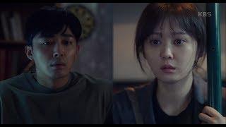 고백부부 - 장나라·손호준, 반지 빼자마자 이상 '증상'.20171013