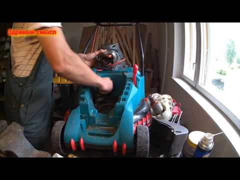 bosch rotak 43 ремонт и модернизация
