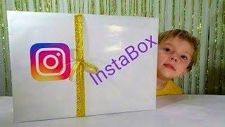 Посылка от InstaBox Что внутри?У Риши первые 3000 подписчиков в Инстаграмм.Ура!!!Открываем Подарок