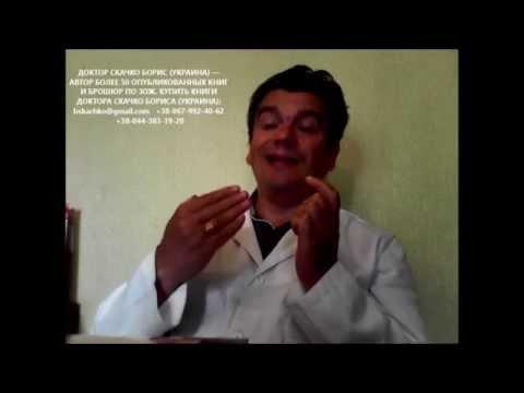 Терминальная стадия при раке простаты