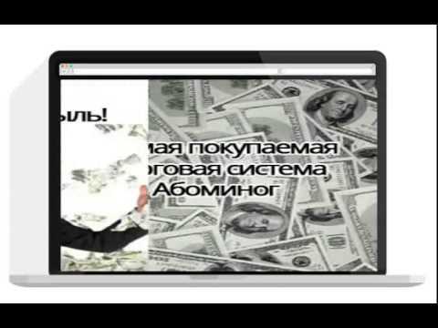 Бинарные опционы с минимальным депозитом 5