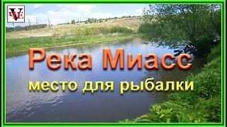 Река зюзелга челябинской области рыбалка