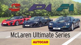 McLaren F1 vs. P1 vs. Senna: Ultimate Series review | Autocar Heroes