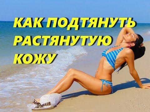 Какие упражнения можно делать что бы похудеть