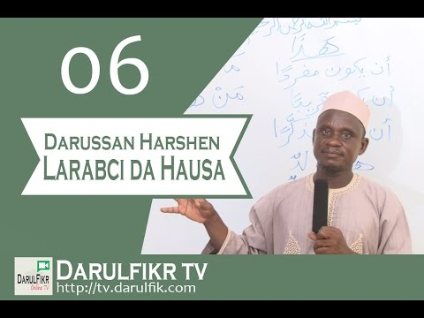 Download 06 Darussan Larabci HD Mp4 3GP Video and MP3