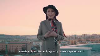 MONGOLIA, Enkhriimaa ERDENEBAATAR - Contestant Introduction ( Miss World 2018 )
