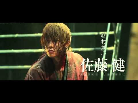 Rurouni Kenshin  The Legend Ends Official Trailer 2014   Japanese Live Action Movie HD