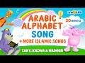 Download Lagu Arabic Alphabet Song + more Islamic Songs  Zaky, Kazwa & Nadeen Mp3 Free