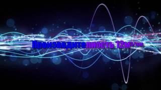 DAB DPH 120/280.50 T циркуляционный насос от компании ПКФ «Электромотор» - видео