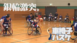 [LAKE SHIGA]vs[WORLD BBC]1st&2nd period【燃えろ車椅子バスケ】
