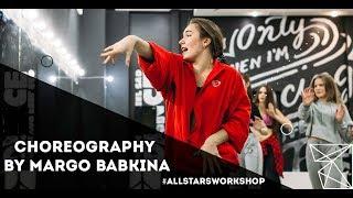 tinashe-indigo-child Choreography by Марго Бабкина All Stars Workshop 2018