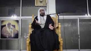 أربعينية الملا أحمد العوض ٢ ، قم ،            الشيخ حسين الشيخ