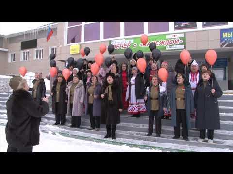 День победы флешмоб КДЦ Агидель.
