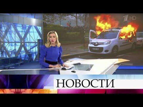 Выпуск новостей в 10:00 от 17.11.2019 видео