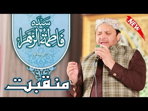 Nabi Ae Aasra Kul Jahan Da - Shahbaz Qamar Fareedi Best Punjabi Munqbat