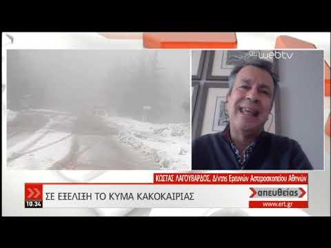 Λευκή επέλαση του «Ηφαιστίωνα»-Σε ισχύ απαγορευτικό απόπλου-Πρόγνωση  | 06/01/2020 | ΕΡΤ