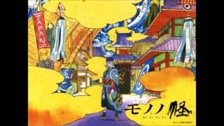 Yasuharu Takanashi - Utsurigi