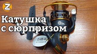 Рыболовная катушка диана 506