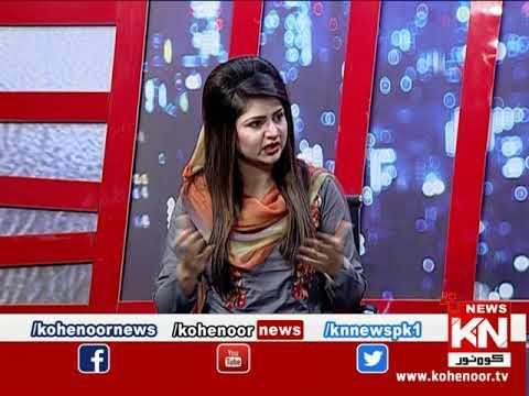 Kohenoor@9 13 May 2020 | Kohenoor News Pakistan
