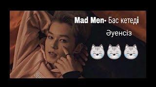 Mad Men-Бас кетедi [Озвучено]
