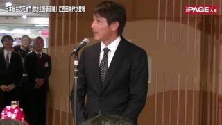 日本最古の花展「池坊全国華道展」に吉田栄作が登場