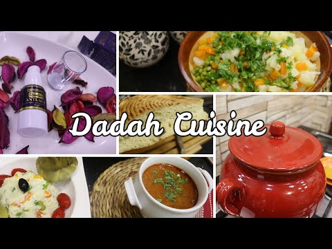 Dadah Cuisine مطبخ و تدابير دداح