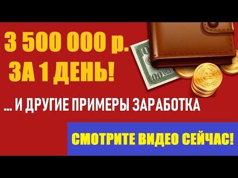 Бинарный опцион дилинговый центр