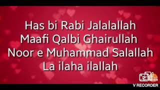 hasbi rabbi lyrics - YouTube
