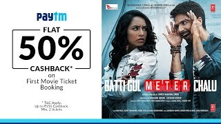 Batti Gul Meter Chalu → 1 Day to Go - Cinemas Now  || Book Your Tickets On Paytm (Flat 50% Cashback)