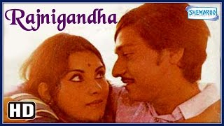Rajnigandha {HD} Amol Palekar  Vidya Sinha  Dinesh Thakur  Hindi Full Movie With Eng Subtitles
