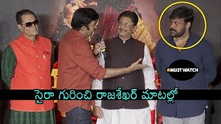 Dr. Rajasekhar Comments On Sye Raa Movie & Chiranjeevi | Sye Raa Team Felicitation | Daily Culture
