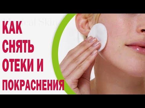 Кабинет для отбеливания кожи