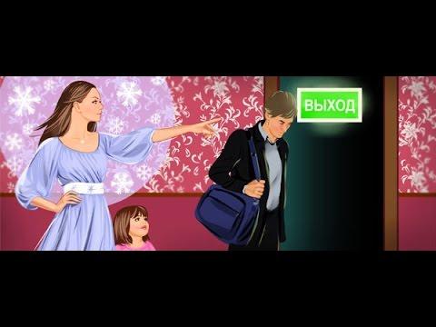 Приворот на сильную любовь жены к мужу