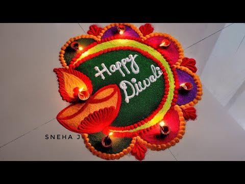attractive diwali rangoli by sneha j