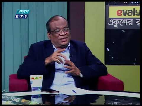 Ekusher Rat || একুশের রাত || 28 November 2020 || ETV Talk Show