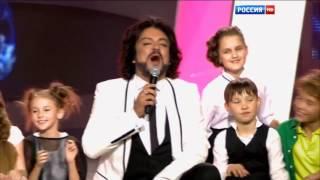 Филипп Киркоров и дети - Жизнь полюбит нас (Рождественская песенка года 2016)