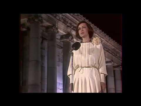 Алла Пугачева - Паромщик (Песня года в Ереване, 1985)