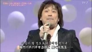 CHA-LA HEAD-CHA-LA ( 드래곤볼Z OP ) - 카케야마 히로노부 ( 번역자막 )