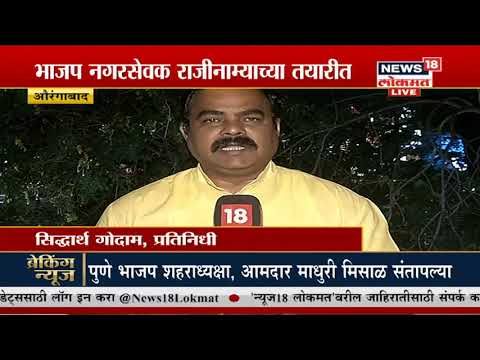 महाराष्ट्रातील आजच्या बातम्या | Marathi News | Maharashtrachya Batmya