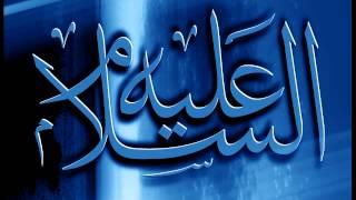 Tur Suresi - Konuşan Kuran-ı Kerim 052 (Arapça - Türkçe)