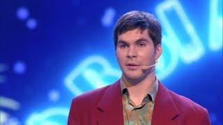 КВН Плюшки имени Ярослава Мудрого - 2018 Высшая Лига Финал Приветствие