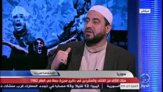 الشيخ العرواني يتحدث عن مجزرة حماه التاريخيه