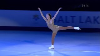 Michelle Kwan - Fields of Gold (2002)