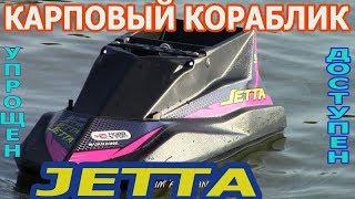 Рыбалка в ровно украина на карте
